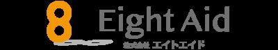 株式会社Eight Aid